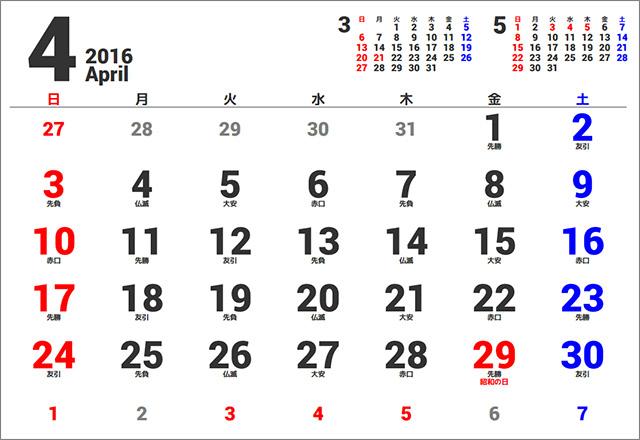 ーー今日から、4月!桜満開!なにか?いいこと、あるかな~?ーー_d0060693_17461239.jpg