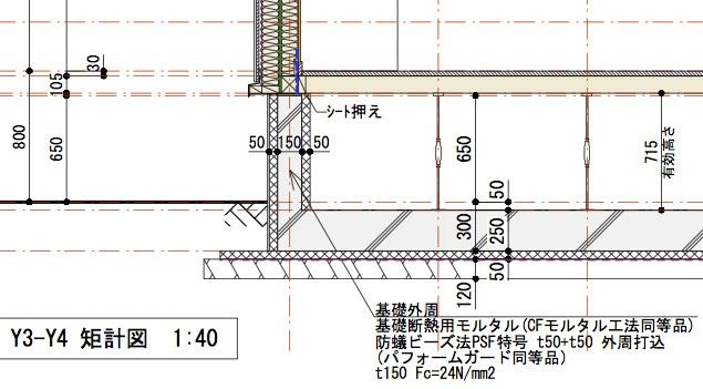 スカート断熱と青森県_e0054299_16192340.jpg