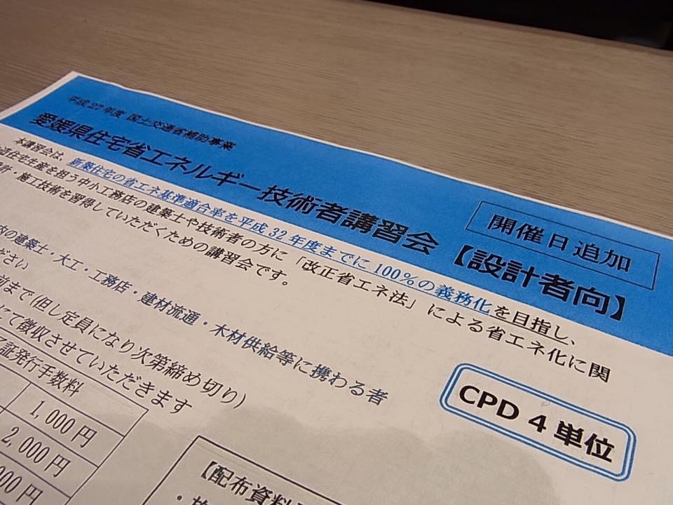 b0186200_2119423.jpg