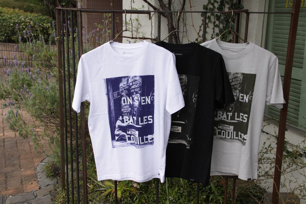 Tシャツいろいろ_e0228408_18452852.jpg