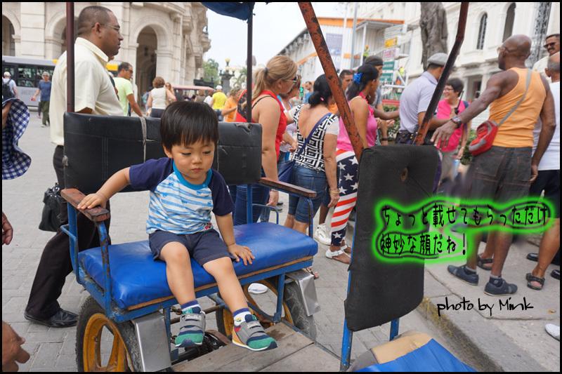 自転車タクシー   キューバ最新情報20_b0019313_16214768.jpg