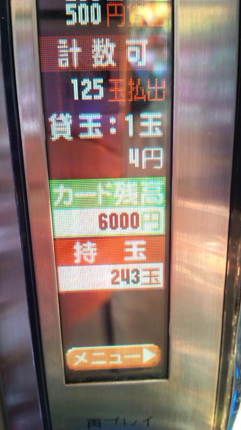 b0020017_138254.jpg