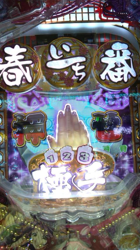 b0020017_166376.jpg