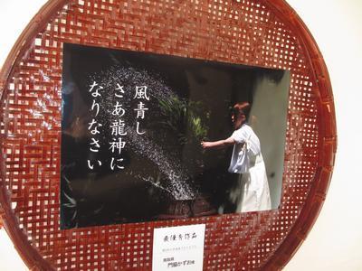 """""""フォト5・7・5""""展ー①_f0289632_14085215.jpg"""
