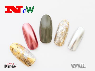 April NEW Design_e0284934_113028.jpg