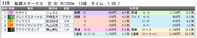 c0030536_19111620.jpg