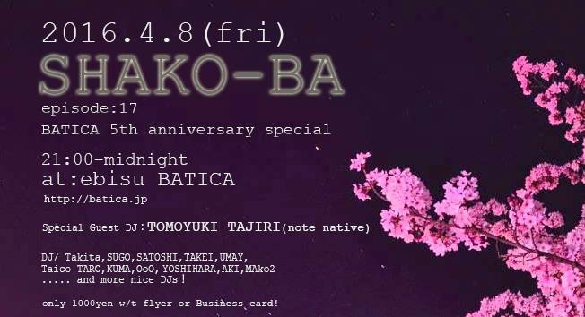 SHAKO-BA ~people to people~ DJ出演!_f0142044_1856475.jpg