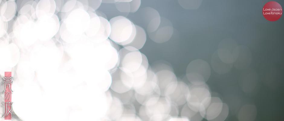 岩瀬 内川 おさんぽ撮影 富山市岩瀬の町並み編_b0157849_16175838.jpg