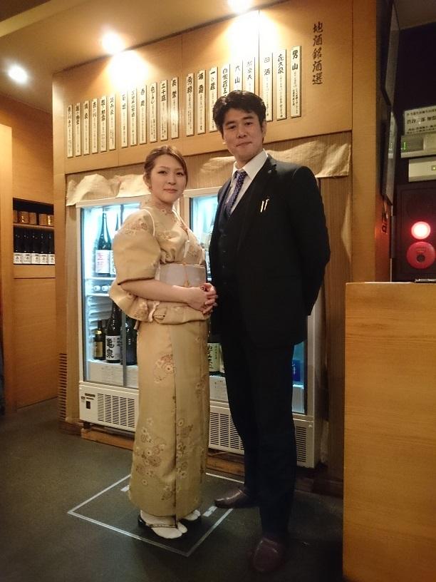 先生の隠れ家~渋谷区編~_d0061857_15355345.jpg