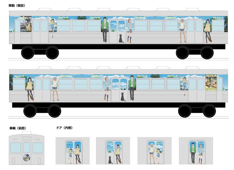 弘南鉄道とのコラボ