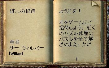 b0022669_011221.jpg