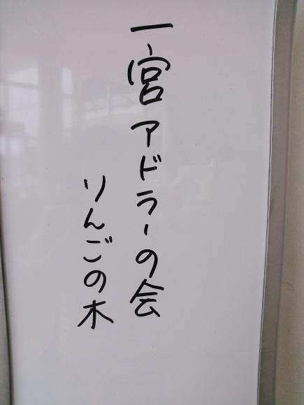 b0357774_20001749.jpg