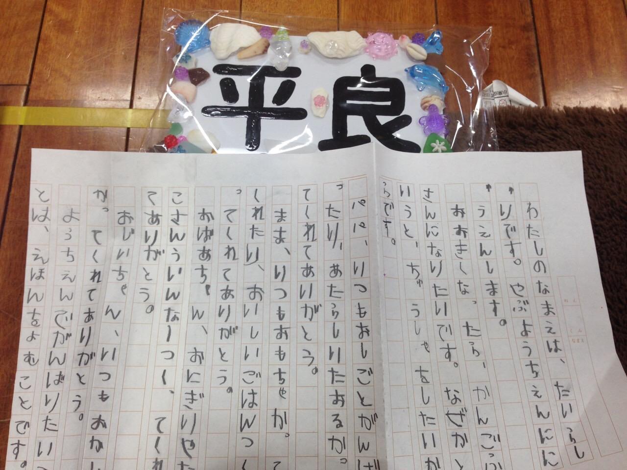 ☆祝 卒園☆_f0214100_917189.jpg