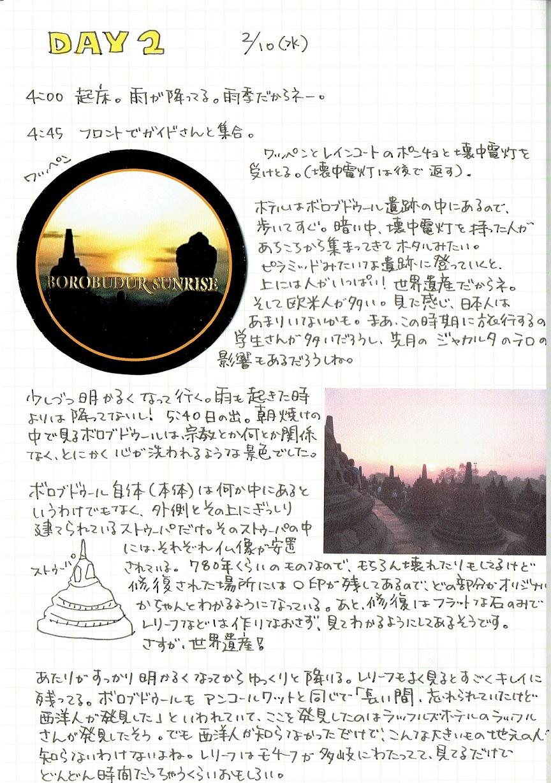 f0080102_11542715.jpg