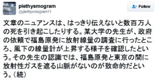 ヤップ島炎上、日本列島は霧情_a0043520_20383235.png