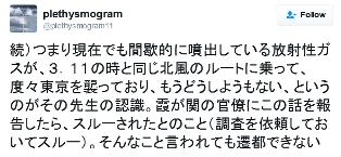 ヤップ島炎上、日本列島は霧情_a0043520_20384156.png