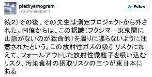 ヤップ島炎上、日本列島は霧情_a0043520_2038529.png