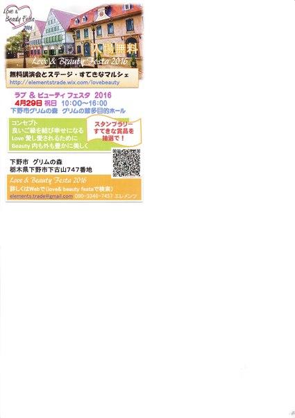 b0208421_2135182.jpg
