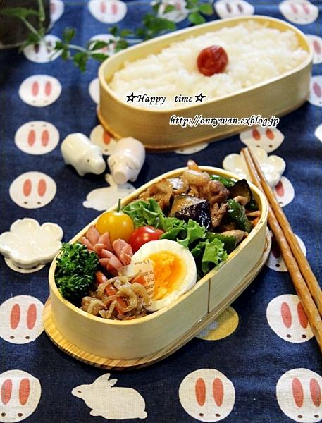 豚肉と茄子ピーマンの甘辛炒め弁当と苺酵母バゲットでブランチ♪_f0348032_18133882.jpg