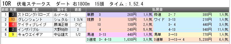 c0030536_19313658.jpg