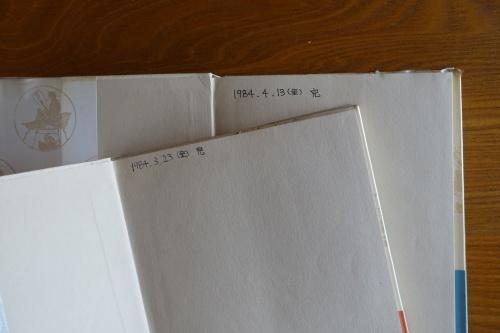 「雪あかり日記」と「せせらぎ日記」_c0070136_11400571.jpg