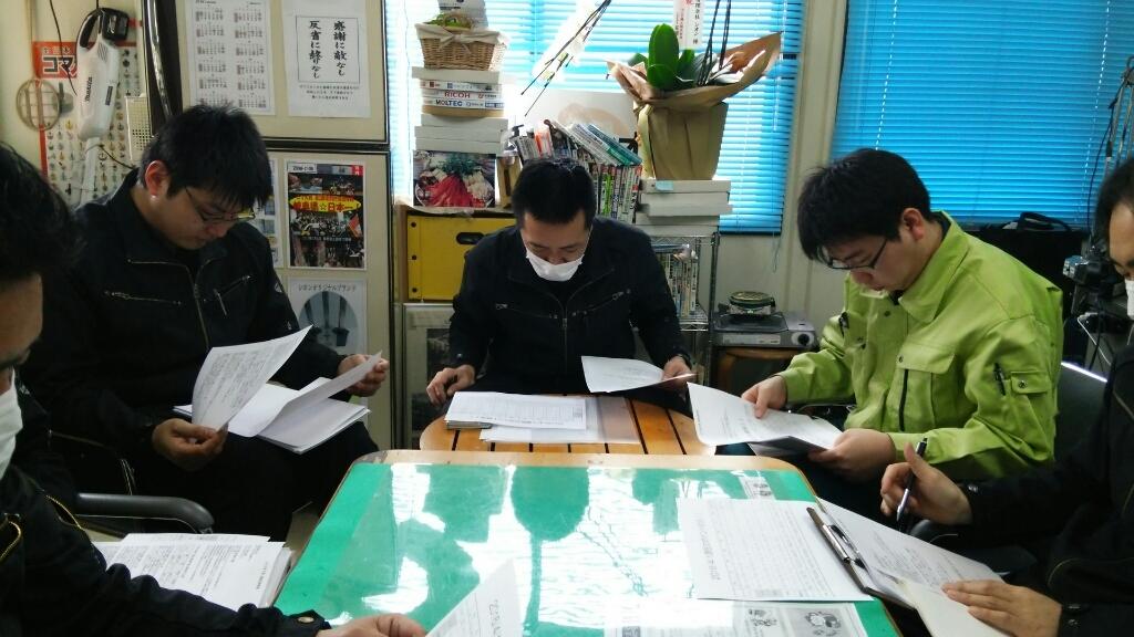 社内活動報告会_a0272042_09202707.jpg
