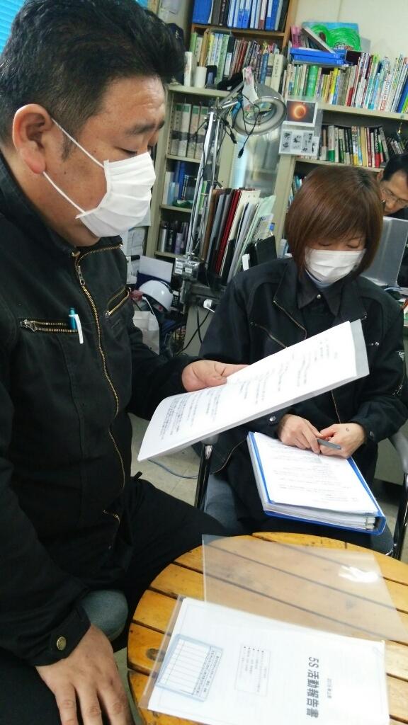 社内活動報告会_a0272042_09203944.jpg