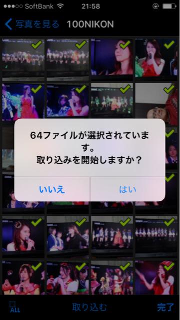 b0136045_22323162.jpg
