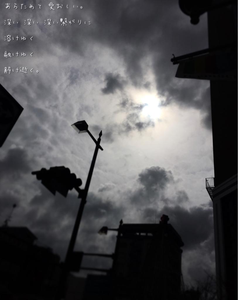 f0223361_20141893.jpg