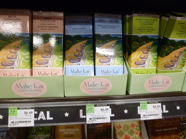 カハラモールのWhole Foods Market(ホールフーズマーケット)食べ物編_c0152767_21483368.jpg
