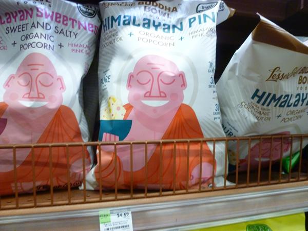 カハラモールのWhole Foods Market(ホールフーズマーケット)食べ物編_c0152767_21491739.jpg