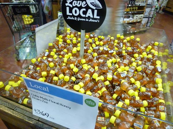 カハラモールのWhole Foods Market(ホールフーズマーケット)食べ物編_c0152767_2151581.jpg