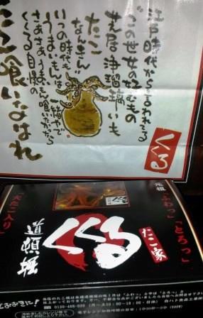 南カリフォルニアの日本食事情_e0350971_12483032.jpg