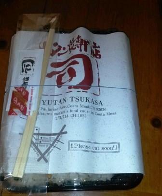 南カリフォルニアの日本食事情_e0350971_1250633.jpg