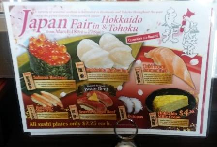 南カリフォルニアの日本食事情_e0350971_12511168.jpg