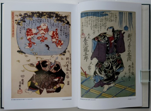 日本奇術文化史(A Cultural History of Japanese Magic)_c0336375_23153316.jpg