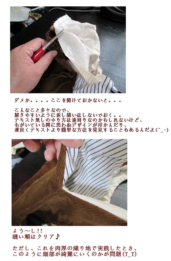 c0221884_11554976.jpg