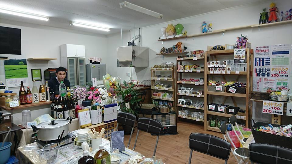 玉野しょう店 もうすぐオープン_f0329091_17104664.jpg