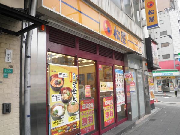 松屋の牛めし     通天閣店_c0118393_1253446.jpg