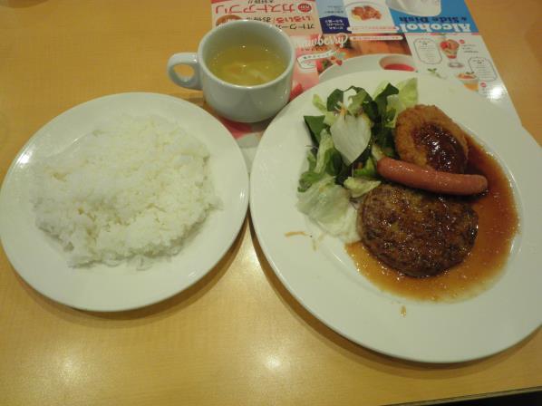 Cafeレストラン ガスト    フェニックスプラザ店_c0118393_9572855.jpg
