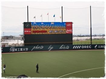 ~~   タマホーム スタジアム筑後   ~~_b0189699_08272448.jpg