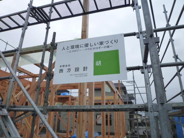 大館観音堂の家:軸組建て方_e0054299_15041512.jpg