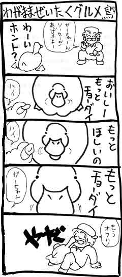 b0115200_13550593.jpg