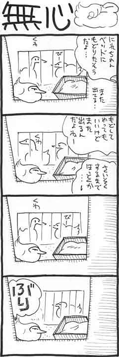 b0115200_13560813.jpg