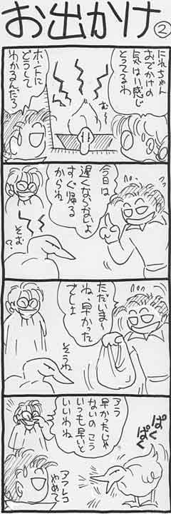 b0115200_13564013.jpg