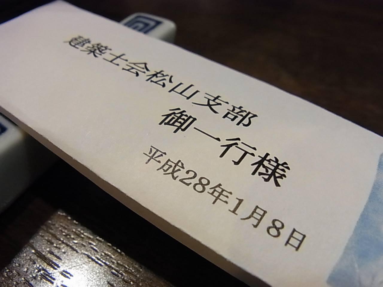 b0186200_10173066.jpg