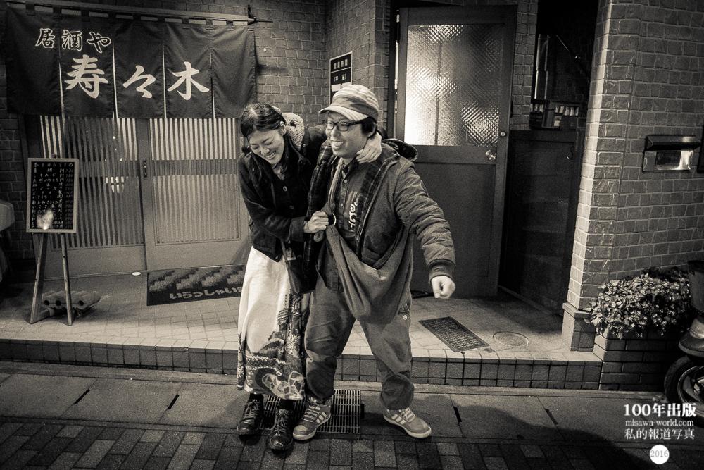 2016/4/1 入籍の日の記念写真_a0120304_19461946.jpg