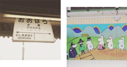 菜の花と、ムーミン列車の小さな旅。【後編】_d0174704_22134651.jpg