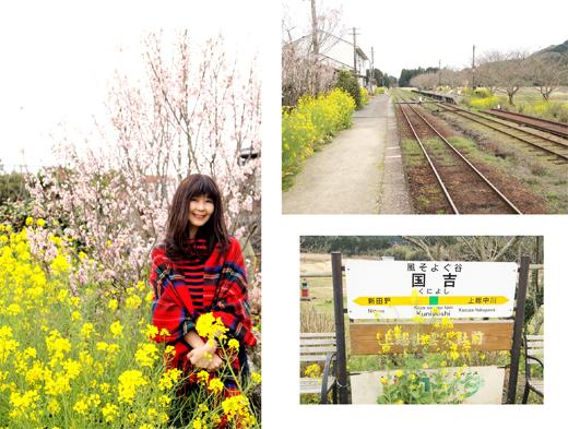 菜の花と、ムーミン列車の小さな旅。【後編】_d0174704_2253653.jpg