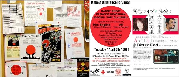 【特別企画】4/14の震災復興慈善コンサート直前の大江千里さんによるジャズ・ライブ動画をお届けします!!!_b0007805_22405030.jpg